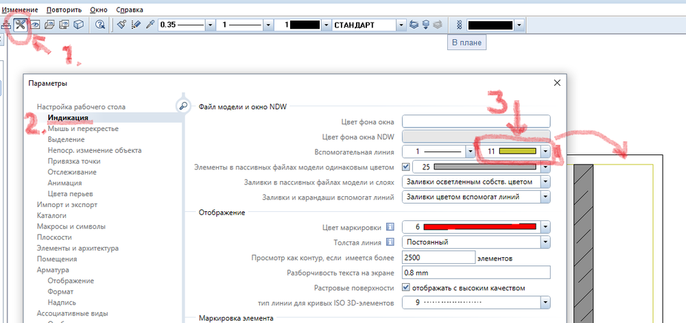 vspom_line.png