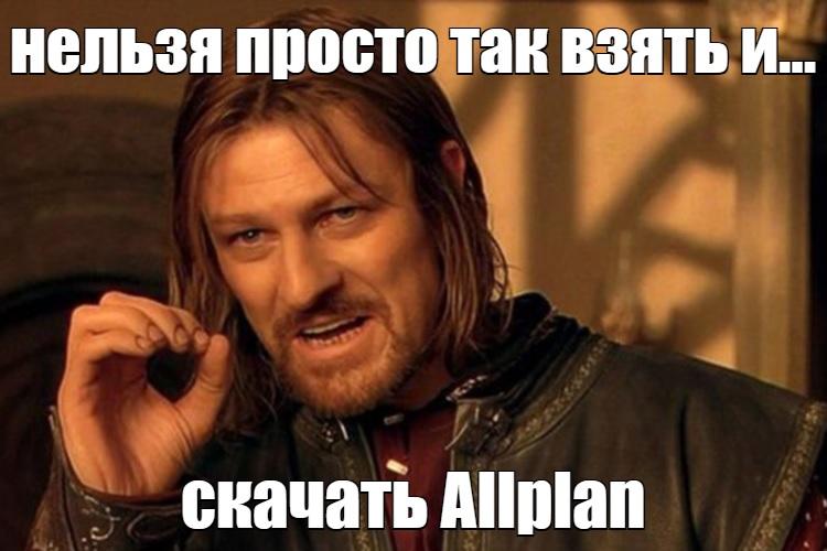 5c41b9509cfc4_Allplan.jpg.81e86a5ce72808c4580cbf075e9115d7.jpg