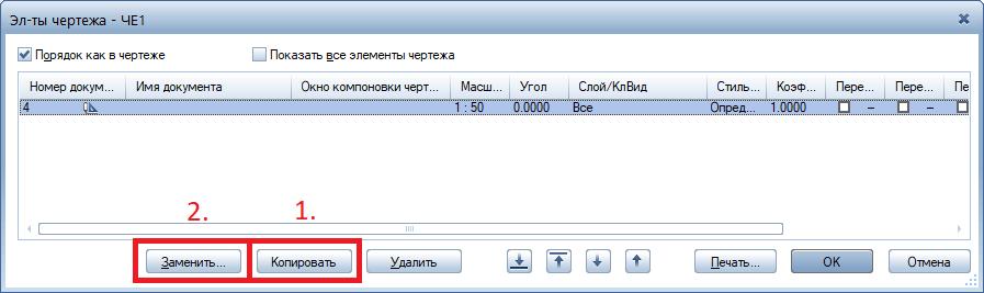 allplan_file2.png