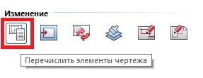 allplan_list.png
